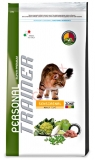 Trainer Personal Cat  Senzirenal 400g